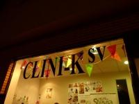 ¿QUIERES VER LAS FOTOS DE NUESTRO X ANIVERSARIO CLINI-K S.V.?