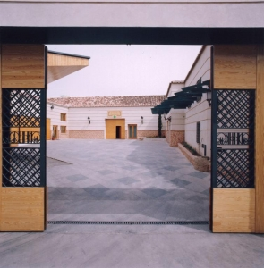 The entrance to our Winery