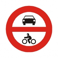 Entrada prohibida a vehículos de motor