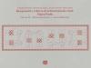 Recuperación y refuerzo de la discriminación visual: figura-fondo. Afianzamiento o consolidación. Nivel 2