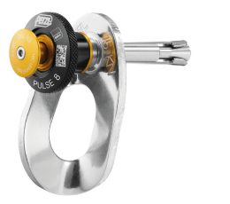 Pulse 8mm Petzl