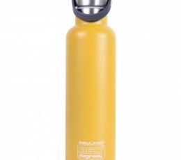 Vacuum Insulated 750ml Yellow 360º