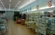 Tienda Mothercare