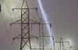 Lineas de Transporte de Energia Eléctrica