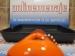 Asador Bra Orange liso 28 x 28 cms