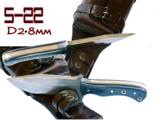 S-22 Nueva Versión