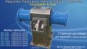 Maquinillas para Traiña con función de cabirones a diferente velocidad Inox.