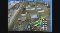 Un ovni en Tsunami de Japón?