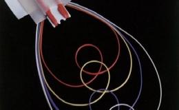 Identificadores de venas y arterias