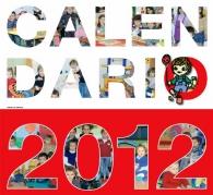 ¡Abrid el 2012 con lo mejor de vosotros!