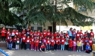 Centro De Educacion Infantil El Globo Rojo De 0 A 6 Anos
