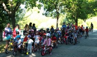 VI edición de la clásica Marcha de Biciclismo del Campus de Inglés
