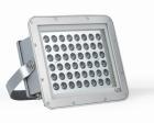 FOCO MURAL LED FML048C3
