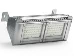 FOCO MURAL LED FML056C3