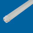 Megaman LED Tube 1.5m 25W G13 40K 40H