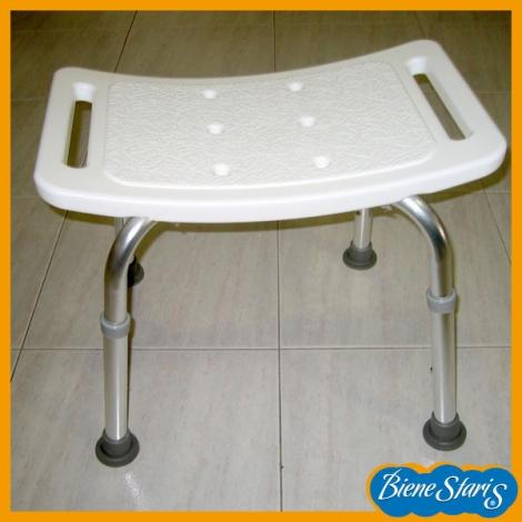 Banqueta de ducha en aluminio regulable ortopedia salud - Silla ducha minusvalidos ...