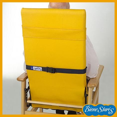 Cintur n para silla de ruedas ortopedia salud for Sillas para tercera edad