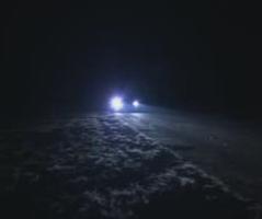 Night Vision Plus