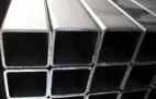 Perfiles Carpinteria metalica