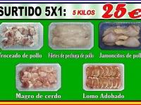 SURTIDO 5X1