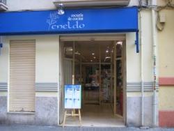 https://www.google.com/maps/place/Calle+Joaqu%C3%ADn+Costa,+45,+46005+Valencia,+Espa%C3%B1a/@39.464619,-0.365955,14z/data=!4m5!3m4!1s0xd6048c805178b35:0x8a72af6901ef7cab!8m2!3d39.4646382!4d-0.3658607?hl=es