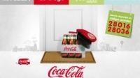 Coca-Cola a domicilio: De la fábrica a casa
