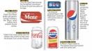 Coca-Cola y Pepsi rediseñan continuamente sus latas