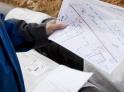 Ingeniería y Consultoría