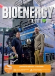 Revista Bioenergy International nº35
