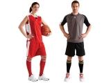 equipaciones deportivas