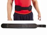 cinturon halterofilia, cinturon peso, cinturon para peso
