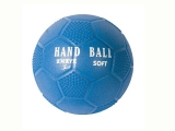balon balonmano, balon balonmano soft
