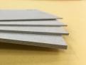 Cartón y cartulina