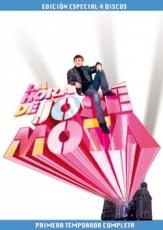 1ª Temporada [4 DVD]