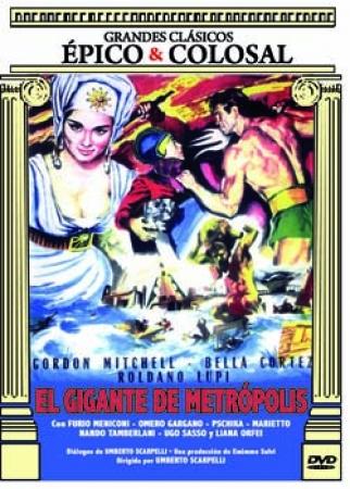 El gigante de Metrópolis [DVD]