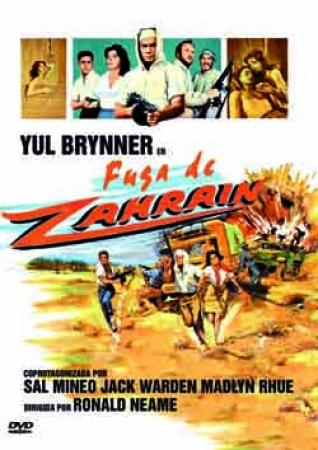 Fuga de Zahrain [DVD]