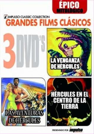 Hércules: La venganza,  En el centro de la tierra, Las aventuras...