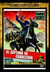 EL SEPTIMO DE CABALLERIA