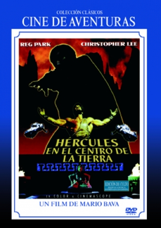 Hércules en el Centro de la Tierra [DVD]