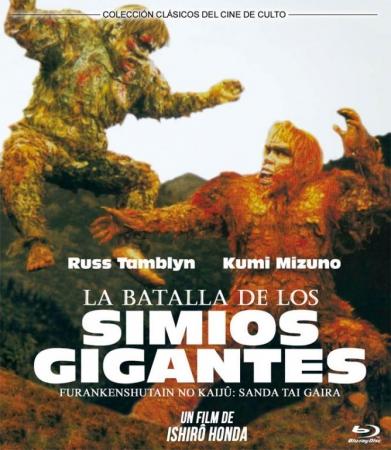 La Batalla de los Simios Gigantes [Blu Ray]