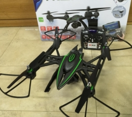 DRONE PREDATOR WIFI