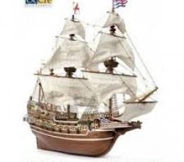 GALEON HMS REVENGE 1/85