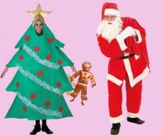 disfraces navideños adultos