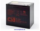 BATERIA CSB GPL12520