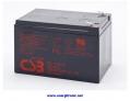 BATERIA CSB GPL12120