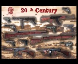 POSTERS ARMAS MODERNAS EN PAPEL 100 X 70