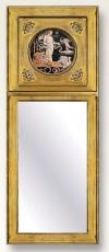 Espejo Trumo