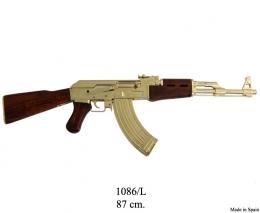 Replica Fusil de asalto AK 47 en dorado