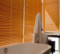Persiana veneciana de madera persianas parasole - Persiana veneciana madera ...
