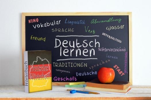 """Miniserie para aprender alemán: """"El laboratorio de Alemania"""""""